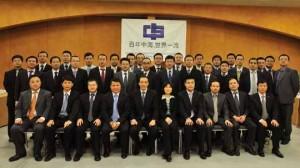 CSEUR agency meeting