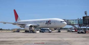 JAL_Aeropuerto bcn