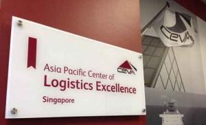 Ceva_Centro Excelencia Logística Singapur