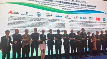 El Port de Barcelona firma la Declaración de Shenzhen a favor de establecer un big data portuario global